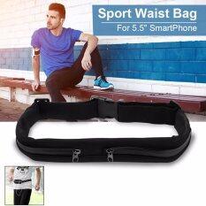 กระเป๋าคาดเอว สำหรับออกกำลังกาย มีความยืดหยุ่นสูง กันน้ำ (สีดำ)