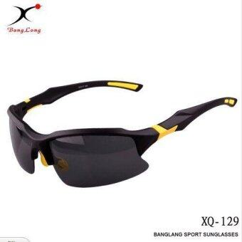 Polarized No Brand Outdoor Men Women Sports Glasses for Climbing Hiking Running Fishing Golf - intl