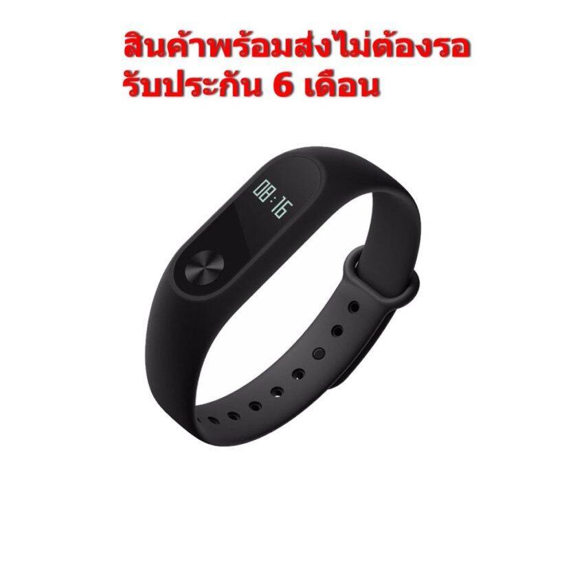 สุดยอด สายรัดข้อมือ Xiaomi Mi Band 2 วัดชีพจรอัจฉริยะ Heart Rate Sensor(สีดำ) ราคาประหยัด