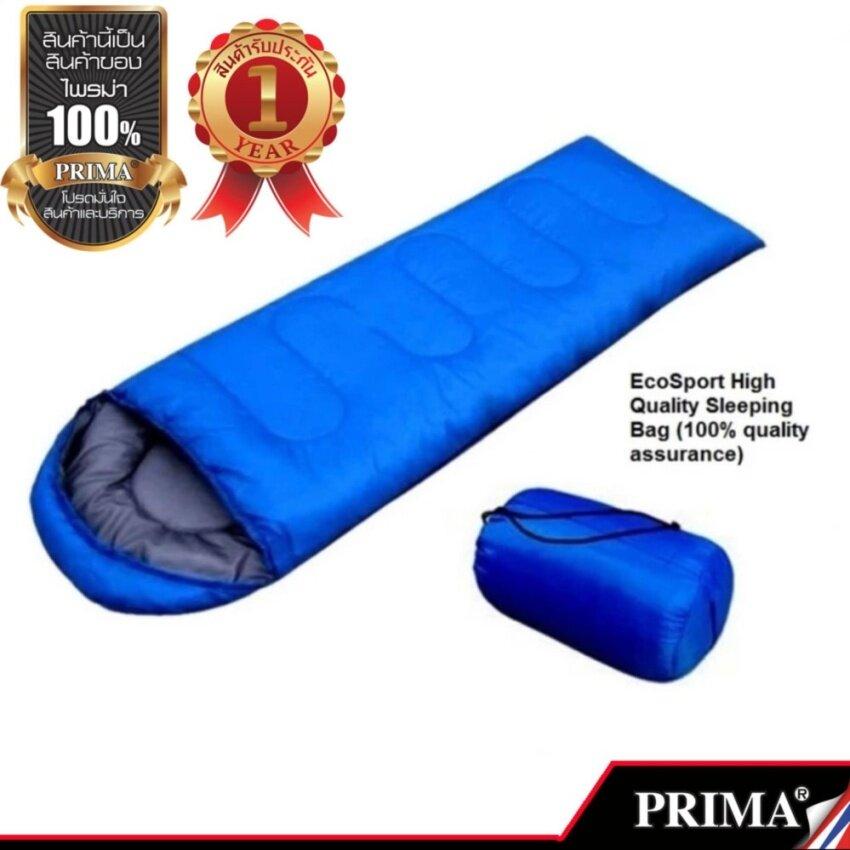 มัลติฟังก์ชั่เบาถุงนอนกลางแจ้ง (สีฟ้า)ขนาดกระทัดรัด น้ำหนักเบา พกพาไปได้ทุกที่ Sleeping Bag