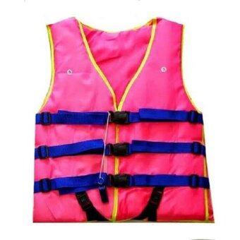 TM เสื้อชูชีพ รุ่น CH1 (สีชมพู)