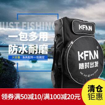 ตกปลาเก้าอี้ประมงถุงกระเป๋าเป้สะพายหลัง Toolkit ปลาแพคเกจการดูแลปลา