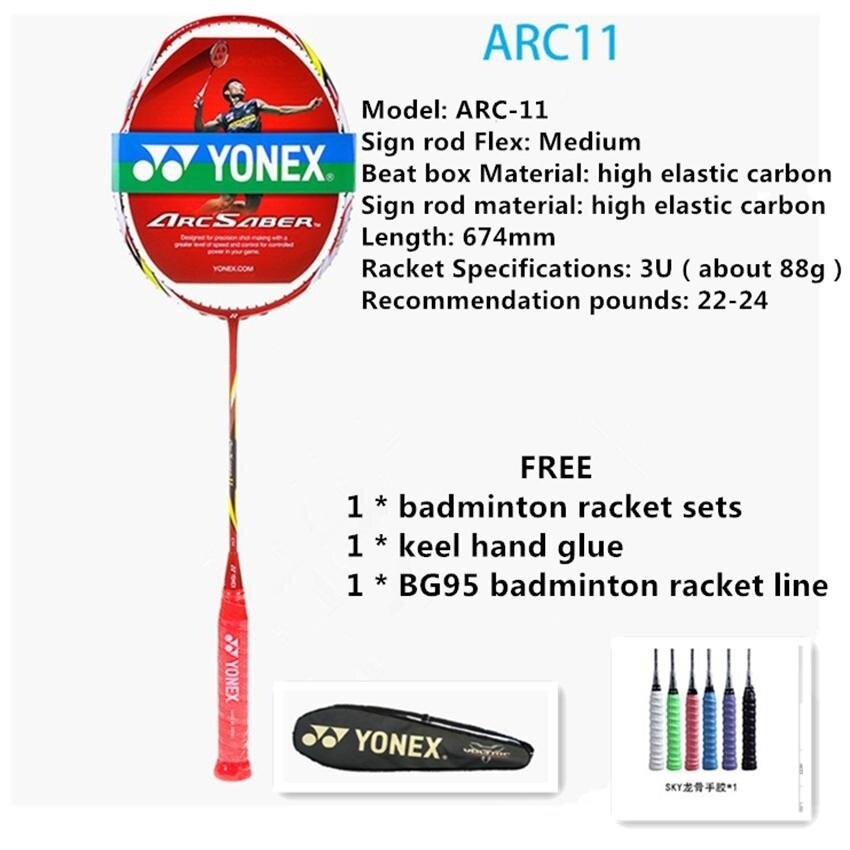 YONEX ARC-11 Full Carbon Single Badminton Racket 22-24Lbs Suitable for Amateur and Beginner(Chinese Version) - intl
