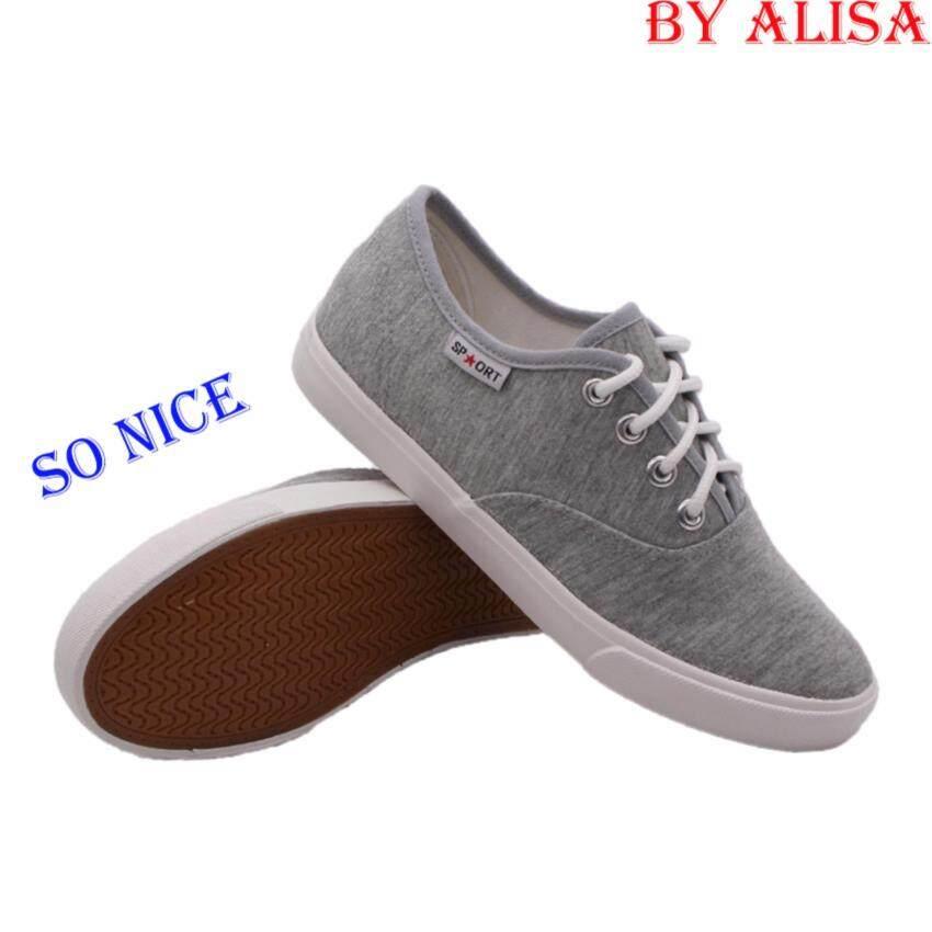 Alisa Shoes รองเท้าผ้าใบผู้หญิง รุ่น 2655 Grey ...