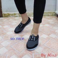 Alisa Shoes รองเท้าผ้าใบผู้หญิงแฟชั่น รุ่น 99Q013 Black