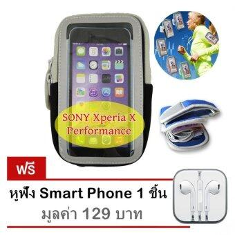 Arm pocket สายรัดแขน ออกกำลังกาย รุ่น SONY Xperia X Performance (สีดำ) ฟรี หูฟัง Smart Phone