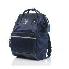 Authentic Anello Mini กระเป๋าเนื้อผ้าร่มกันน้ำ (Navy)