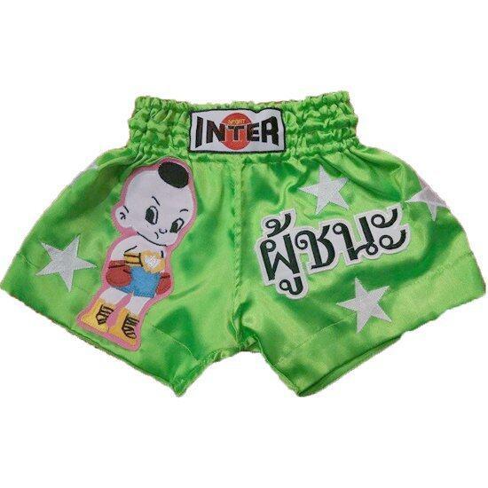 Baby inter กางเกงมวยไทย ผู้ชนะ มีดาว ติดตัวเด็กจุกยืน (สีเขียว)