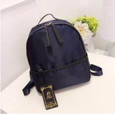BB กระเป๋าเป้แฟชั่นผู้หญิง กระเป๋าใส่เครื่องสำอาง ( สีกรมท่า) รุ่น1015