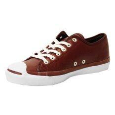 Converse รองเท้า - รุ่น CVR27 หนังสีน้ำตาล