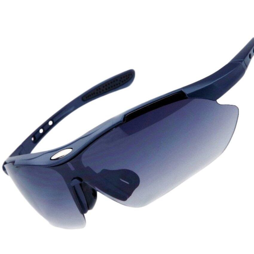 Fancyqube Outdoor Riding Windproof Glass Blue ...