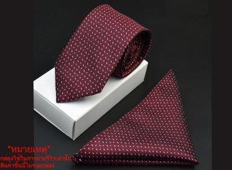 GadgetZ เนคไท & ผ้าเช็ดหน้าสูท Necktie Pocket Handkerchief รุ่น E202