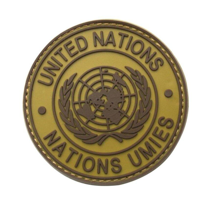 International U.N UN United Nations Genuine Shoulder Patch Badge (Green) ...