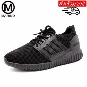 Marino รองเท้ารองเท้าผ้าใบผู้หญิงสีดำ รุ่น A011 - Black
