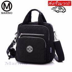 MARINO กระเป๋า กระเป๋าสะพายข้างสีดำ กระเป๋าเป้ผ้าไนลอน No.1180 - สีดำ