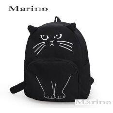 Marino กระเป๋าเป้ กระเป๋าสะพายหลังรูปแมวสีดำ No.0212 - Black