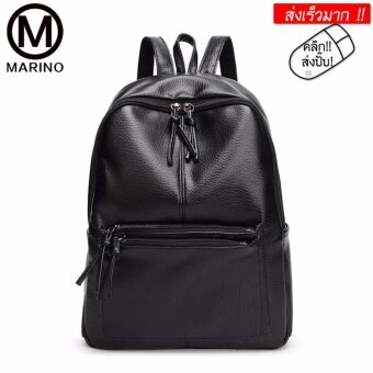 Marino กระเป๋าหนังสไตล์เกาหลี กระเป๋าสะพายหลัง No.0254 - Black