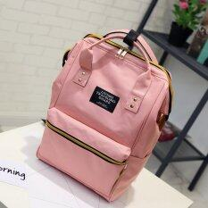 Marverlous กระเป๋า กระเป๋าเป้ กระเป๋าสะพายหลัง Backpack No.2017 - Pink