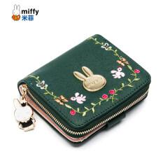 Miffy ย้อนยุคเย็บปักถักร้อยนักเรียนหญิงกระเป๋าเงินกระเป๋าสตางค์ใหม่ (สีเขียว) ราคา 395 บาท