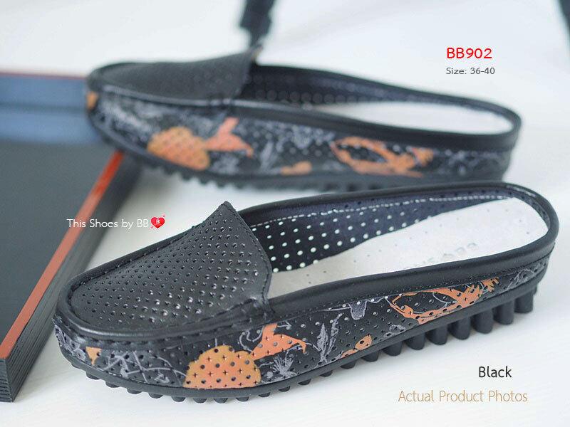 รองเท้าพื้นยางเพื่อสุขภาพ Mules Finess Slipper CODE: BB902 สีดำ Black ...