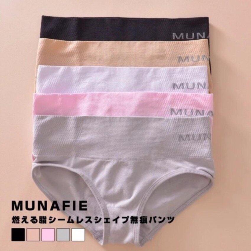 MUNAFIE กางเกงในญี่ปุ่น ทรงบิกินี่ ดำ