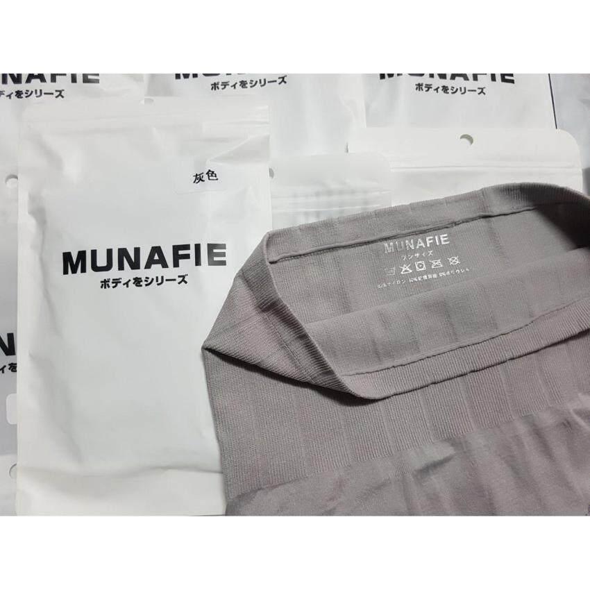 กางเกงชั้นในพุงหาย MUNAFIE JAPAN (สีเทา) ฟรีไซส์