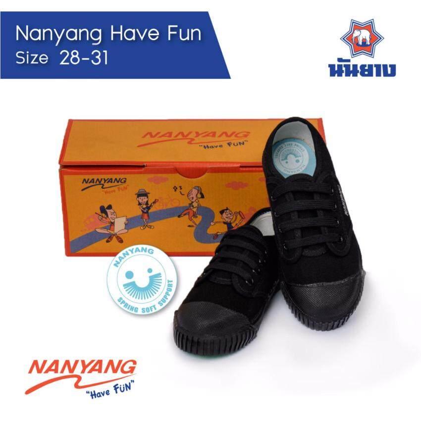 Nanyang Have Fun รองเท้าผ้าใบนักเรียนประถม เบอร์ 28-31 สีดำ (Black)