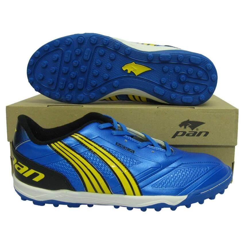 PAN รองเท้ากีฬา รองเท้าฟุตซอลร้อยปุ่ม PAN 14T4 MOLATURE น้ำเงินเหลือง