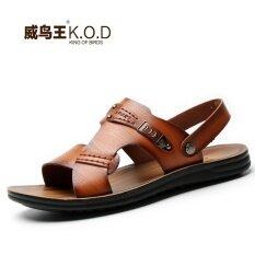 เกาหลีฤดูร้อนหลาขนาดใหญ่เลขที่รองเท้าแตะผู้ชายรองเท้าแตะ (สีน้ำตาล) ราคา 500 บาท