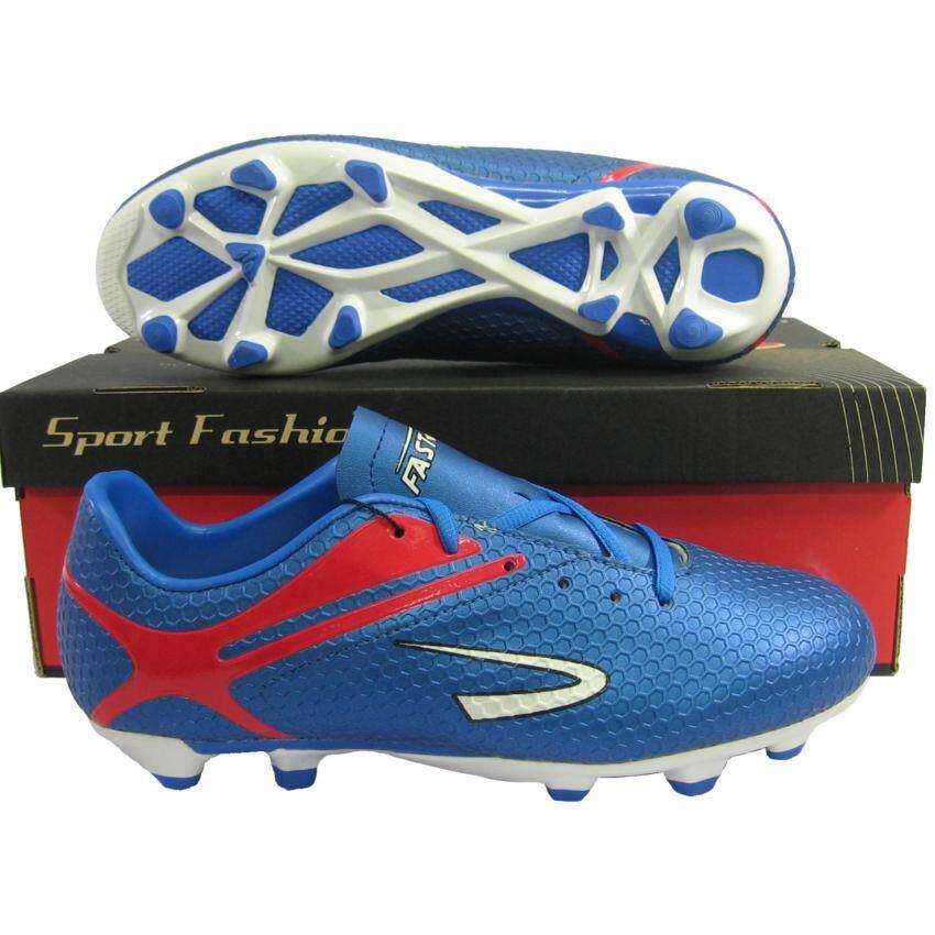 สุดยอด รองเท้าฟุตบอล รองเท้าสตั๊ด FAST F-216 น้ำเงิน ซื้อเลย
