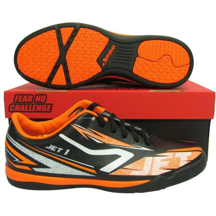 สุดยอด รองเท้ากีฬา รองเท้าฟุตซอล BREAKER BK-1201 JET1 ดำส้ม ซื้อเลย