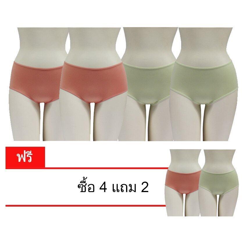 Rika กางเกงในเต็มตัว 4 ตัวแถม 2 ตัว / FV2S01
