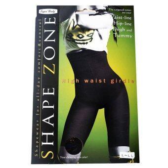Shape Zone Slim Body BLACK กางเกงเอวสูง ลด Cellulite (สีดำ)