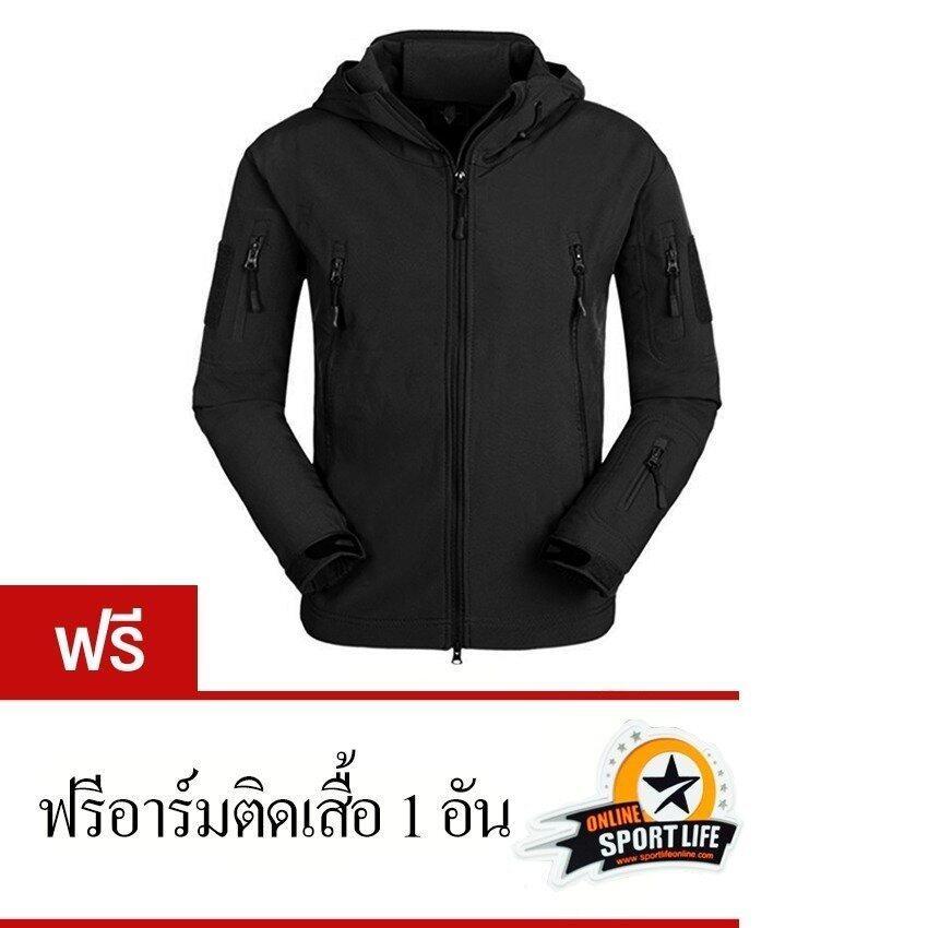 ราคาพิเศษ SportLifeOnline เสื้อ Jacket Style TAD GEAR ( สีดำ ) ฟรีอาร์มติดเสื้อ 1 อัน สำหรับคุณ