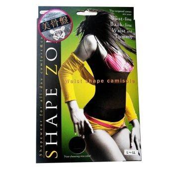 Super body Shape Zone West shape Camisole (BLACK)
