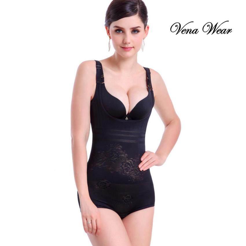 Vena Wear ชุดกระชับสัดส่วน เก็บพุงกระชับรูปร่างเพื่อบุคลิคที่ดี (สีดำ)