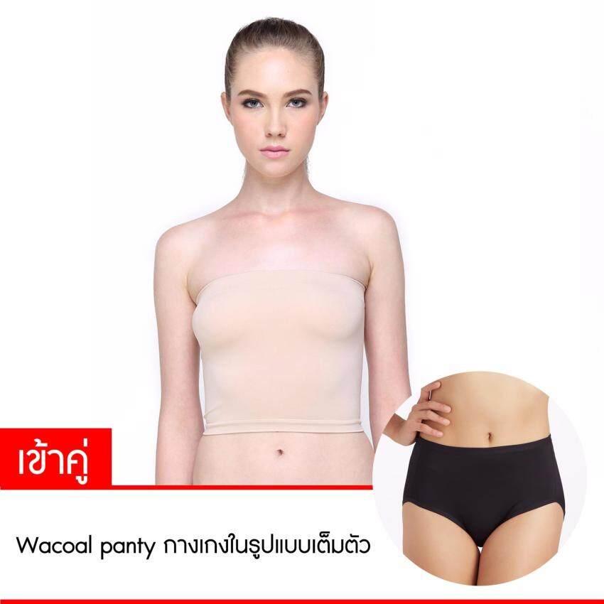 Wacoal Lingerie Body seamless wireless bra เซ็ทชุดชั้นในกางเกงชั้นในเต็มตัว (สีเบจ/BEIGE,สีดำ/BLACK) - WH9792BE+WU4M01BL