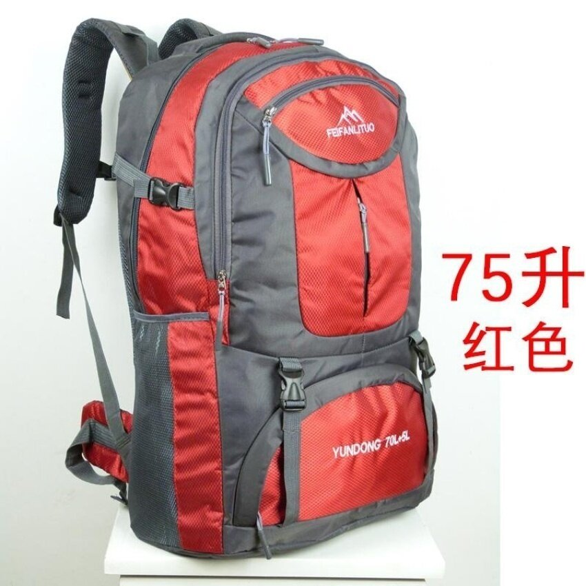 YSLMY Super large capacity backpack travel outdoor hiking bag men and women Travel Luggage Backpack 75 liters hiking camping - intl