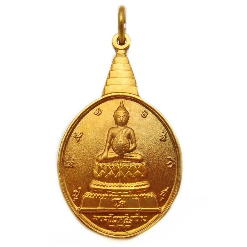 107Mongkol เหรียญ พระชัยหลังช้าง สก. ชุบกะไหล่ทอง ปี 2535 ...