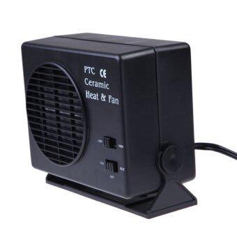 12 Volt Ceramic Car Van Fan Heater Warmer Window Defroster Demister- Intl