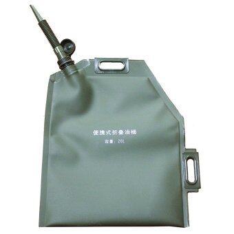 20Liter Jerry can Fuel Bag Petrol Tank Jerrycan