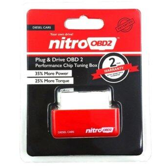 2Pcs Nitro OBD2 For Diesel Cars Chip Performance Tuning Plug &Play Auto ECU Remap (Red) - intl