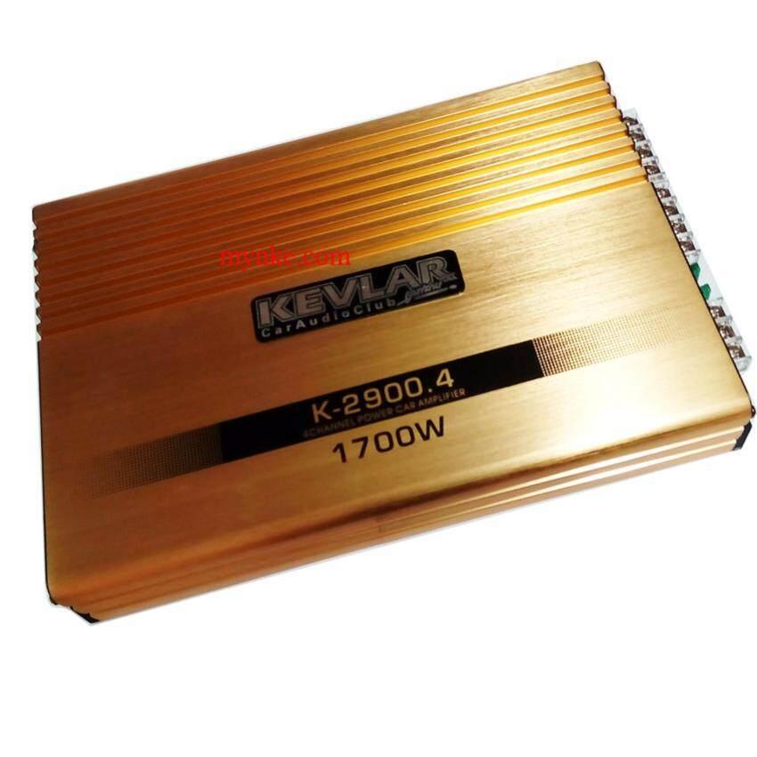 เพาเวอร์แอมป์รถยนต์ 4 แชลแนล 1700W MOSFET Amplifier CLASS AB รุ่น:KEVLAR K-2900.4 GOLD Series