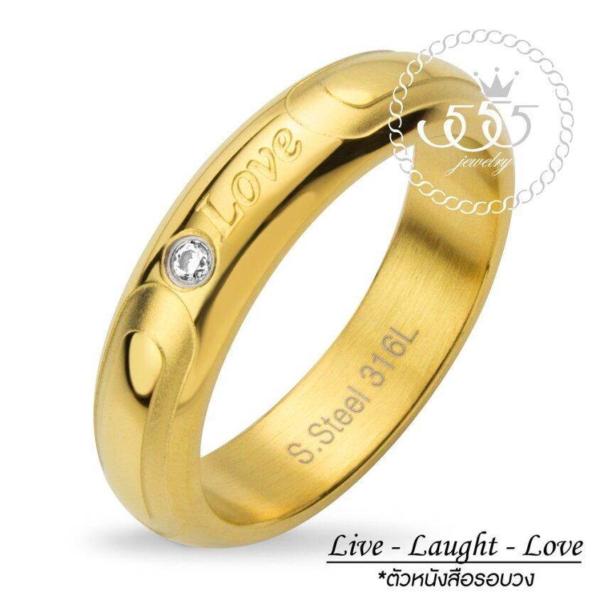aaa 555jewelry แหวนสแตนเลสสตีล ดีไซน์เก๋รอบวง ประดับ CZเรียบหรู