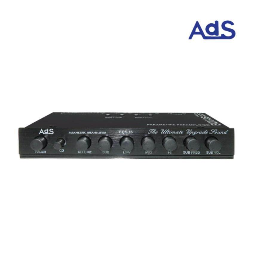 AdS แอมป์รถยนต์ รุ่น EQX-2S Black
