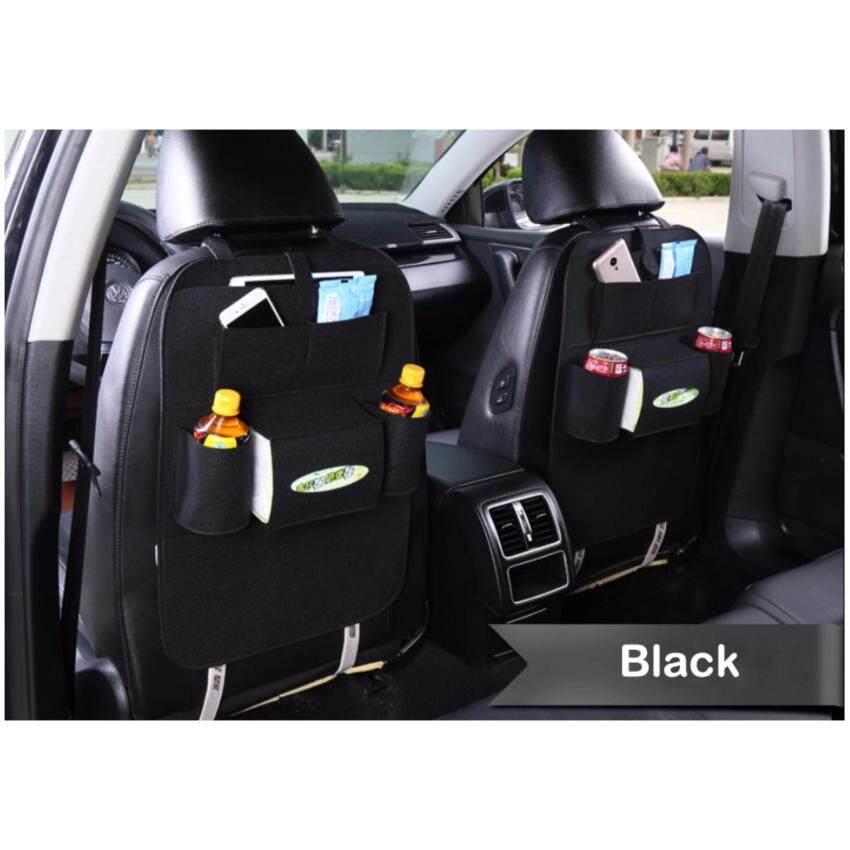 กระเป๋าเก็บของแขวนเบาะรถยนต์แพคคู่ Automobile seat storage bag_black ...