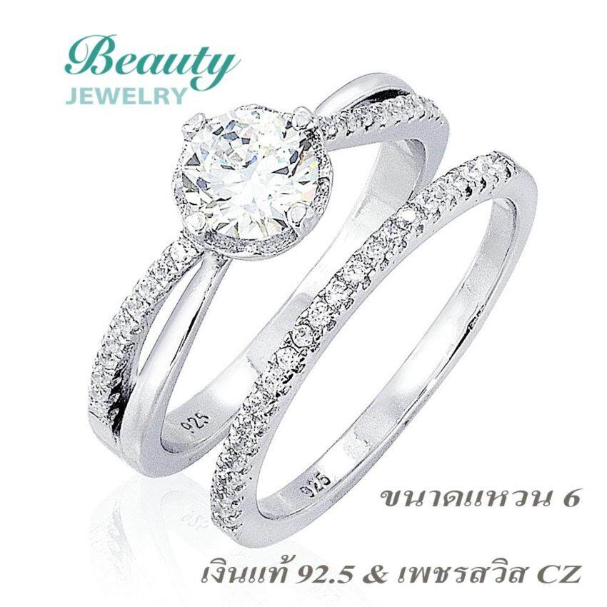 aaa Beauty Jewelry เครื่องประดับผู้หญิง แหวนเพชร double ring เงินแท้92.5 sterling silver ประดับเพชรสวิส CZ รุ่น RS2069-RRเคลือบทองคำขาว Sbobet