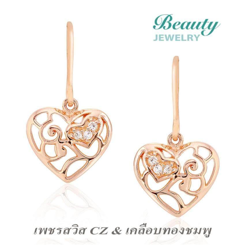 แนะนำ Beauty Jewelry เครื่องประดับผู้หญิง ต่างหูหัวใจ ดีไซน์ยุโรปประดับด้วยเพชรสวิส CZ รุ่น EA1316-PP เคลือบด้วยทองชมพู ลดราคาพิเศษ