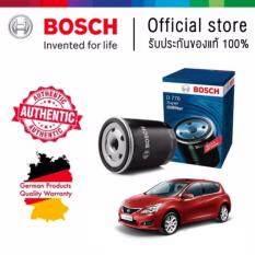 Bosch ไส้กรองน้ำมัน สำหรับ NISSAN Tiida C11