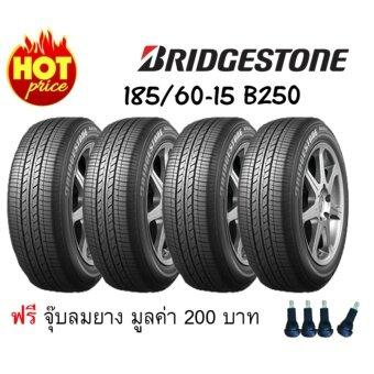 Bridgestone 185/60-15 B250 4 เส้น ปี 16 (ฟรี จุ๊บยาง 4 ตัว มูลค่า 200 บาท)